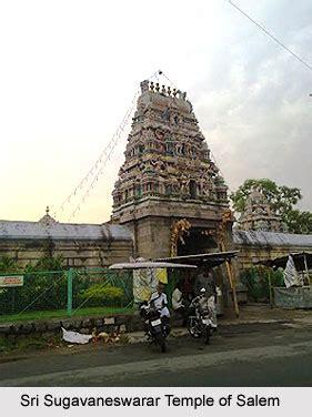 temples    salem tamil nadu south india