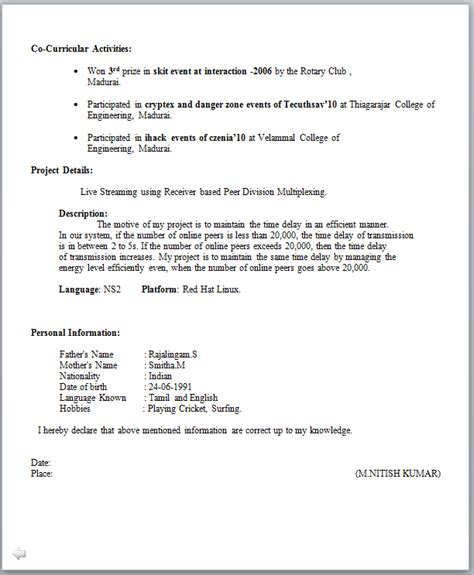fresher resume sle for it
