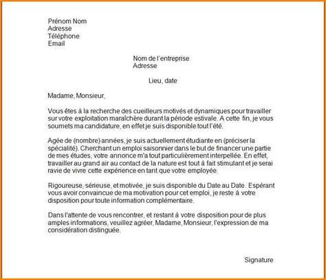 5 mod 232 le lettre de motivation emploi saisonnier format lettre