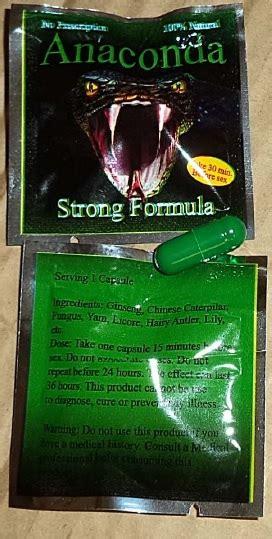 Public Notification: Anaconda Strong Formula contains