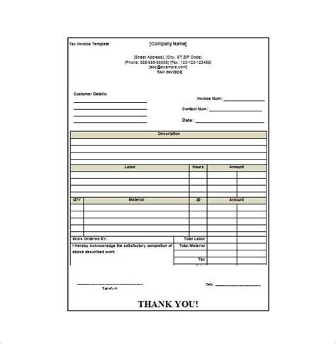receipt invoice template invoice