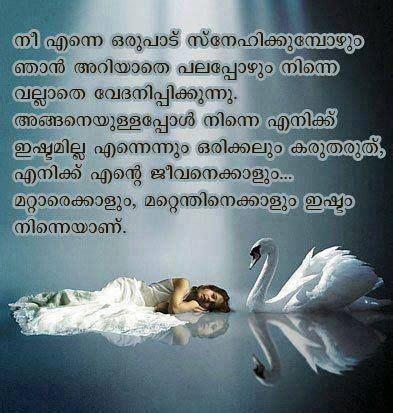 malayalam quotes malayalam friendship love picture