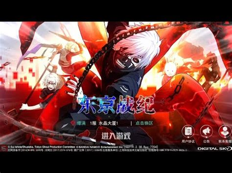 free anime update tokyo ghoul war cn new update anime mobile