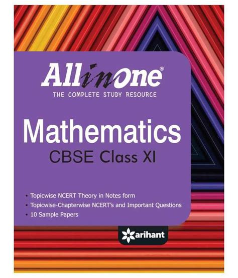 Interact in english work book english communicative class ix. CBSE All In One Mathematics Class 11th Paperback(English ...