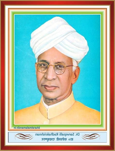 Dr sarvepalli radhakrishnan photos wallpapers