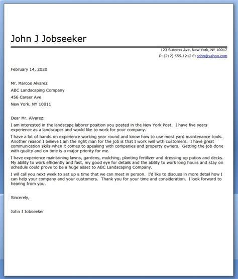 landscape cover letter sample resume downloads
