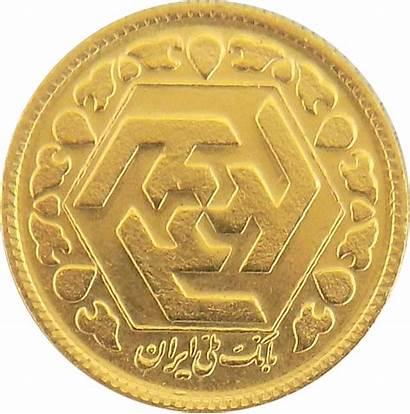 Coin Gold Iranian Quarter Azadi Coins Owned