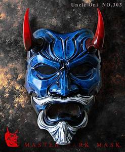 Uncle Oni Mask 303 - Blue Japanese Noh Style Fiberglass ...