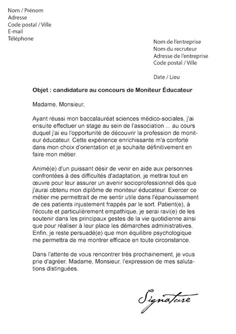 lettre de motivation auxiliaire de bureau 12 lettre de motivation cdd lettre de demission