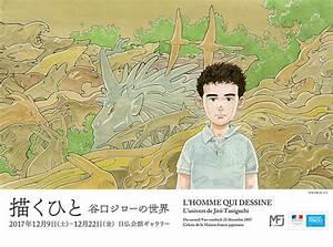 La Culture Manga Change D U2019 U00e8re