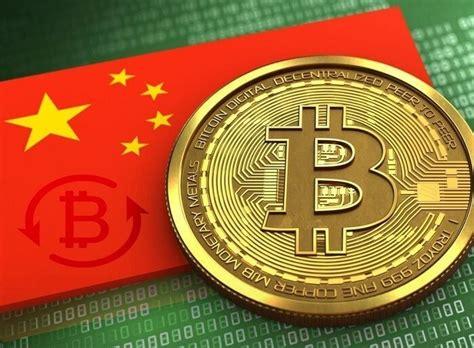 Chính phủ trung quốc tiếp tục triển khai biện pháp cấm giao dịch tiền kỹ thuật số, kiểm soát chặt bitcoin đã giảm giá 1,2% xuống mốc 13.580 usd trong phiên giao dịch trưa 15/1 tại london, theo tin. Trung Quốc có khả năng cấp phép trở lại cho các sàn giao dịch Bitcoin