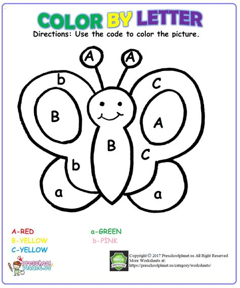 color by letter color by letter worksheet for