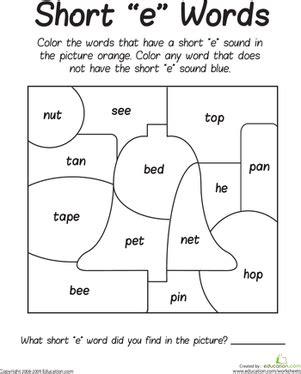 short e sound words worksheets short quot e quot sounds color puzzle worksheet education com