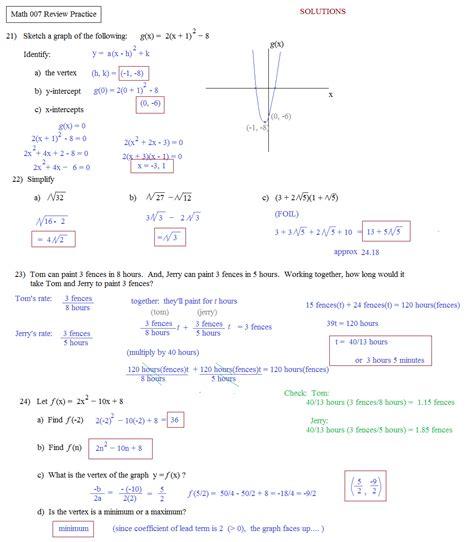 pre algebra review worksheets pdf seventh grade pre