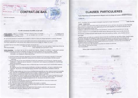 attestation de non imposition modèle n 4169 01 contrat de bail enregistr 233