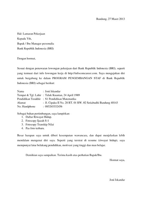 Bikin Surat Lamaran Kerja 2017 by Contoh Surat Lamaran Kerja Bank Bri Surat Lamaran Kerja