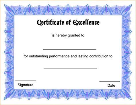 certificate  appreciation template  printable