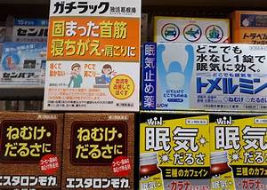 Complete Guide To Buying Japanese Medicine In Japan