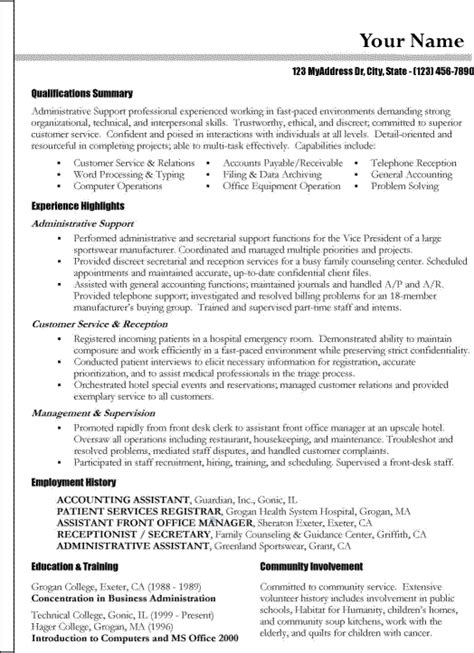 Chronological Resume Sle For College Student by Exle Of A Functional Resume Sc Ate Students Amusing