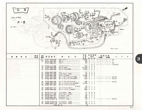 wiring diagram for vfr 400 nc24 honda vfr400 nc24 wiring diagram