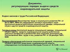 кодекс законов о труде днр