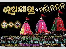 Odia Greetings Cards Ratha Jatra 2019, Live Car Festival