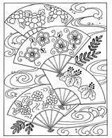 Coloring Japanese Japan Adults Fan Printable Adult Colouring Clip Colorful Culture sketch template