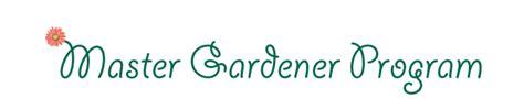 master gardener program nd master gardener program ward county extension