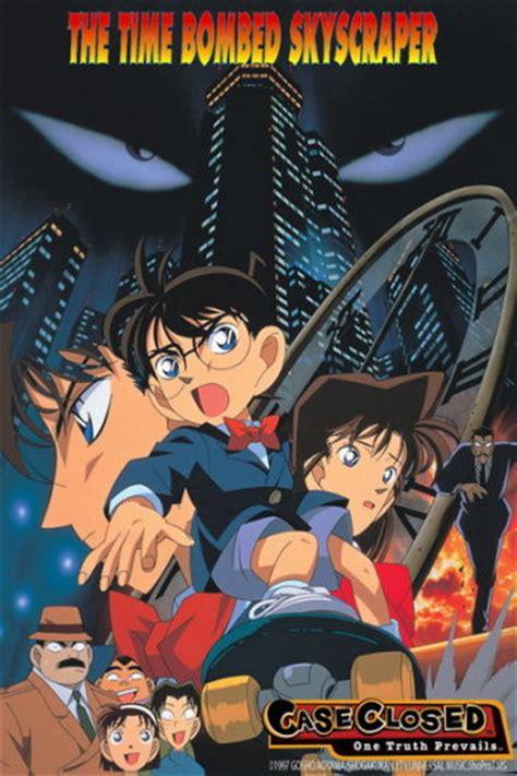 Anime Planet Detective Conan Detective Conan 1 The Time Bombed Skyscraper
