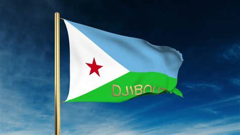 Djibouti Flag Waving In The Wind. Looping Sun Rises Style