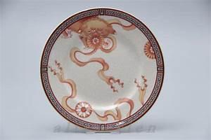Wedgwood Porzellan Alte Serien : wedgwood dynasty brotteller d 15 4 cm alteserien ~ Orissabook.com Haus und Dekorationen