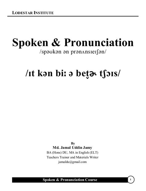 Spoken & Pronunciation Lesson 01