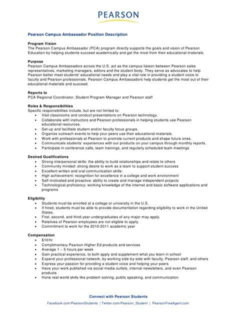 pearson cus ambassador job description