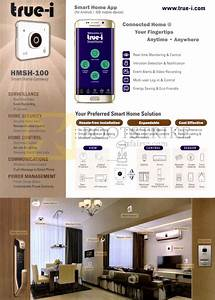 Smart Home Gateway : hanman true i hmsh 100 smart home gateway pc show 2016 price list brochure flyer image ~ Watch28wear.com Haus und Dekorationen