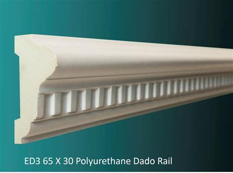 dado polyurethane rail