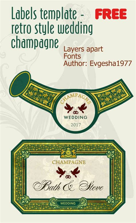 Champagne Label Template printable label templates