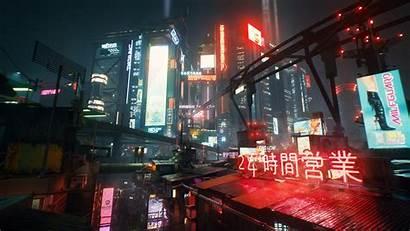 Cyberpunk 2077 Night