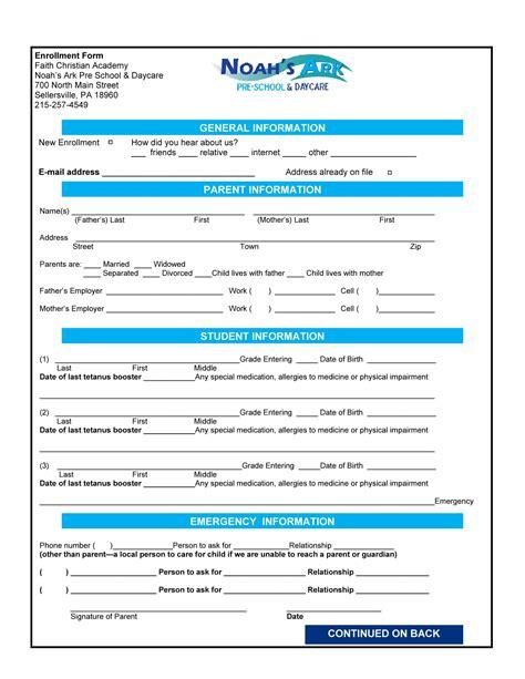 daycare registration form samples 116 | Preschool Daycare Registration Form 1