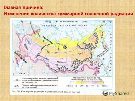 По поручению Вадима Шумкова данные о радиационном фоне на территории Курганской области будут публиковаться в ежедневном режиме
