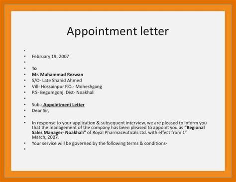 appointment letter sowtemplate