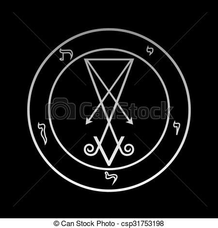 official symbol  lucifer   circle