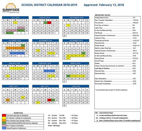 la tech academic calendar qualads