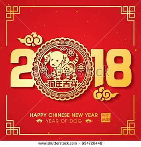 Chinese 2018 Stock Images, Royalty Free Images & Vectors