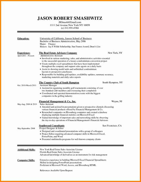 Cv Vorlage Word by 13 Cv Resume Template Microsoft Word Theorynpractice