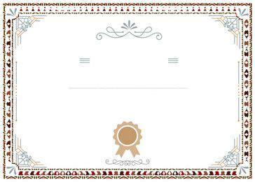 certificate background design certificate border