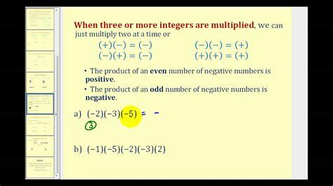 multiplying    integers youtube