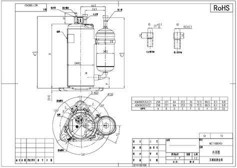 compressor hermetic rotary gmcc ask89d53uez area cooling solutions