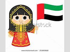 Little Girl Wearing Traditional Dress Holding Stock Vector