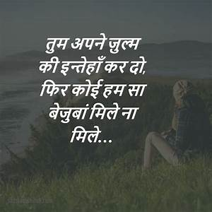 Images Sad Status In Hindi - impremedia.net