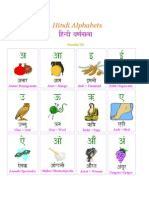 hindi alphabet flashcards printable